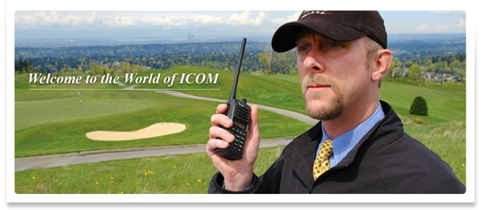 Welcome to the World of ICOM