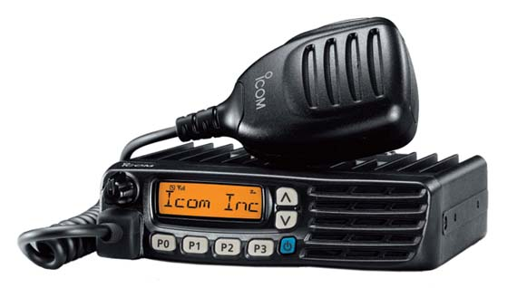 Buy ICOM VHF Radios British Columbia ICOM 5023H